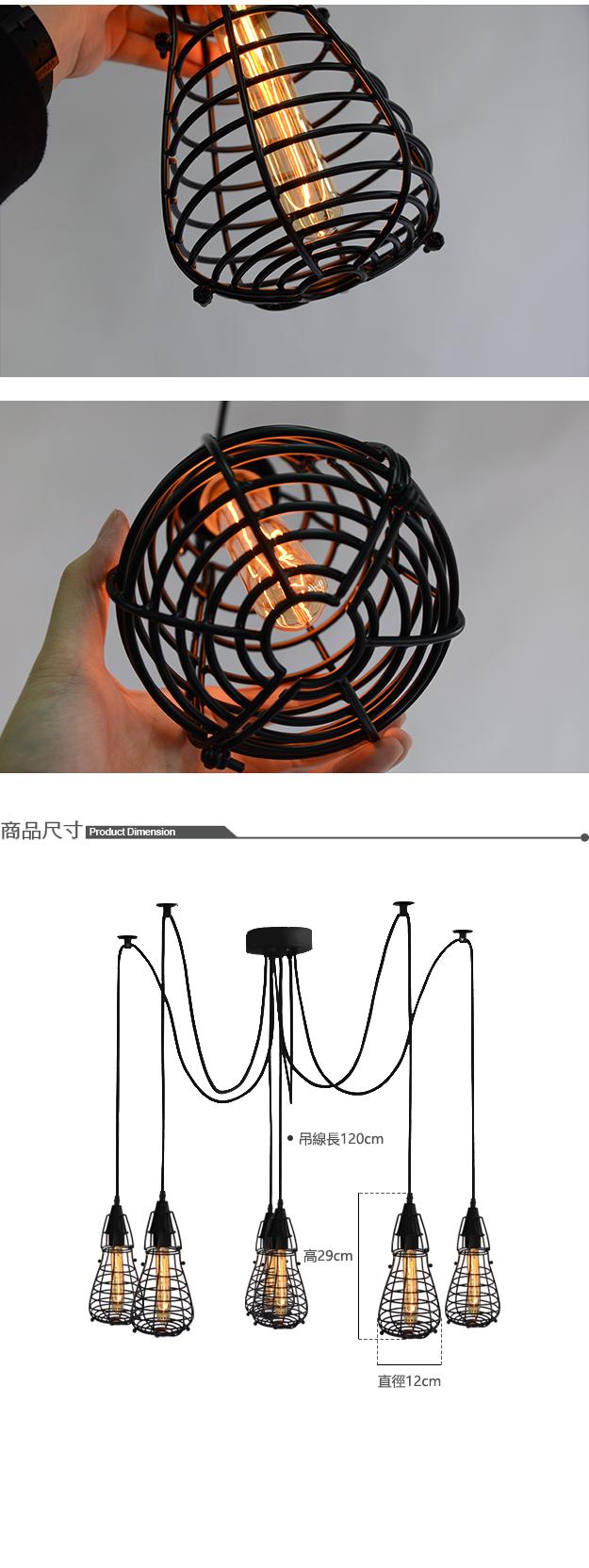 【18Park 】新穎工業感 Conjugated ring [ 綴合環吊燈-6燈 ]