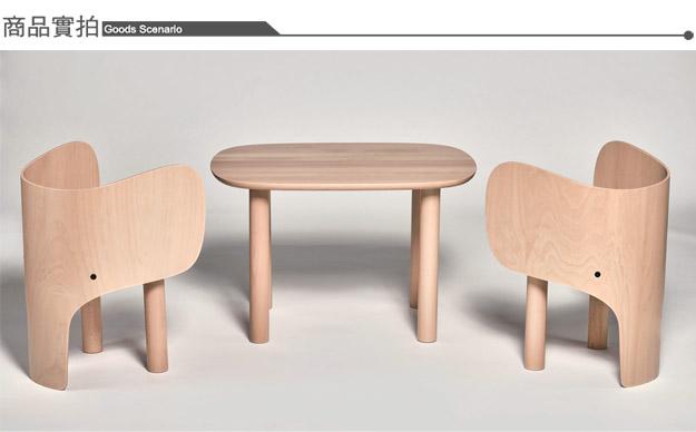 物品说明: 爱乐氛儿童桌/椅 植物与动物能激发孩子们的想像力,设计师
